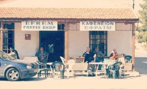 3526199-Cafe_Efram_Kouklia_Cyprus_Kouklia