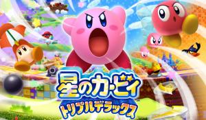 Kirby-Triple-Deluxe-JP